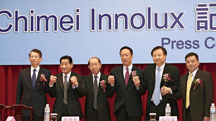 群創與奇美電2009年宣布合併