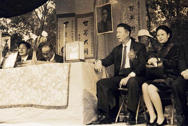 王永慶三房