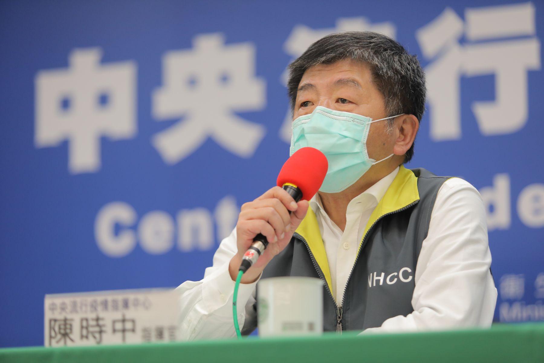 台灣獲CNN選為「4大防疫成功國」之一 靠4招破解「超悲觀確診案例預估」