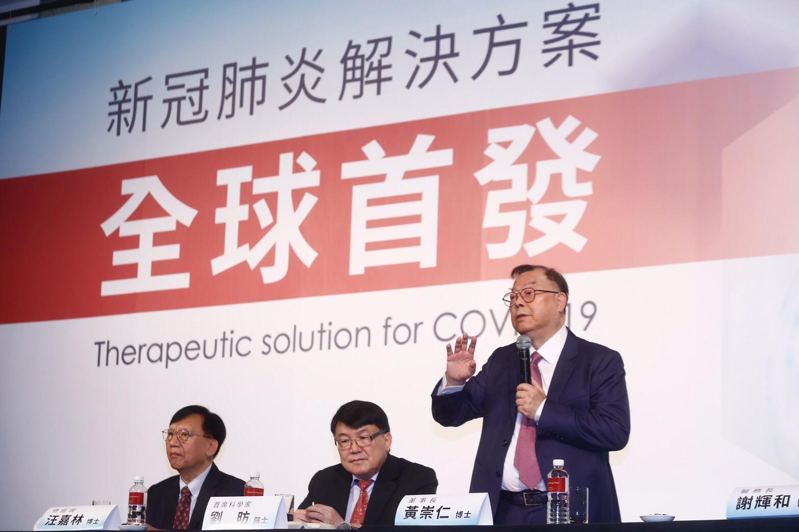 「殺它比防它更重要!」 全球2500萬人確診後  台灣可望推出國產雞尾酒DNA疫苗 「至少可先救航空公司」