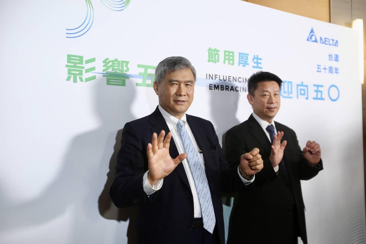 搶6000億美元商機!台達電執行長鄭平揭未來10年5大成長動能