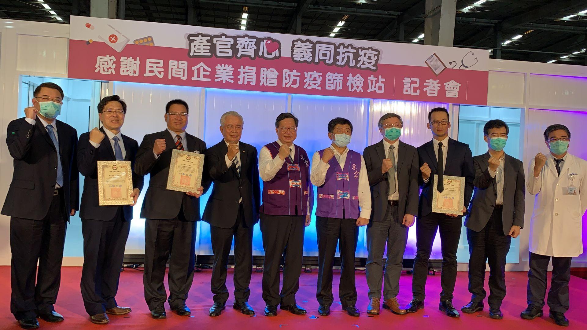 感謝台灣超強防疫團隊!啟翔、濾能、伊莫諾攜手交大EMBA同學 研發並捐贈組合式隔離負壓篩檢中心