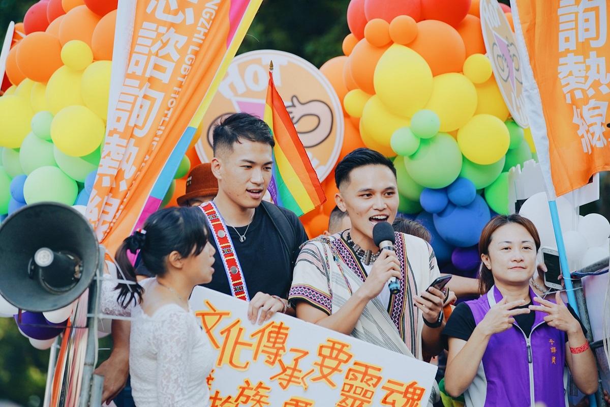 臺灣原住民同志聯盟:同志無須躲藏,你不是一個人!
