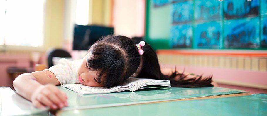 近1/3孩子有行為情緒障礙問題 孩子為何壓力大?