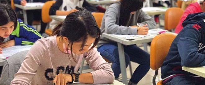 全民中檢證照 培養閱讀寫作的語文素養