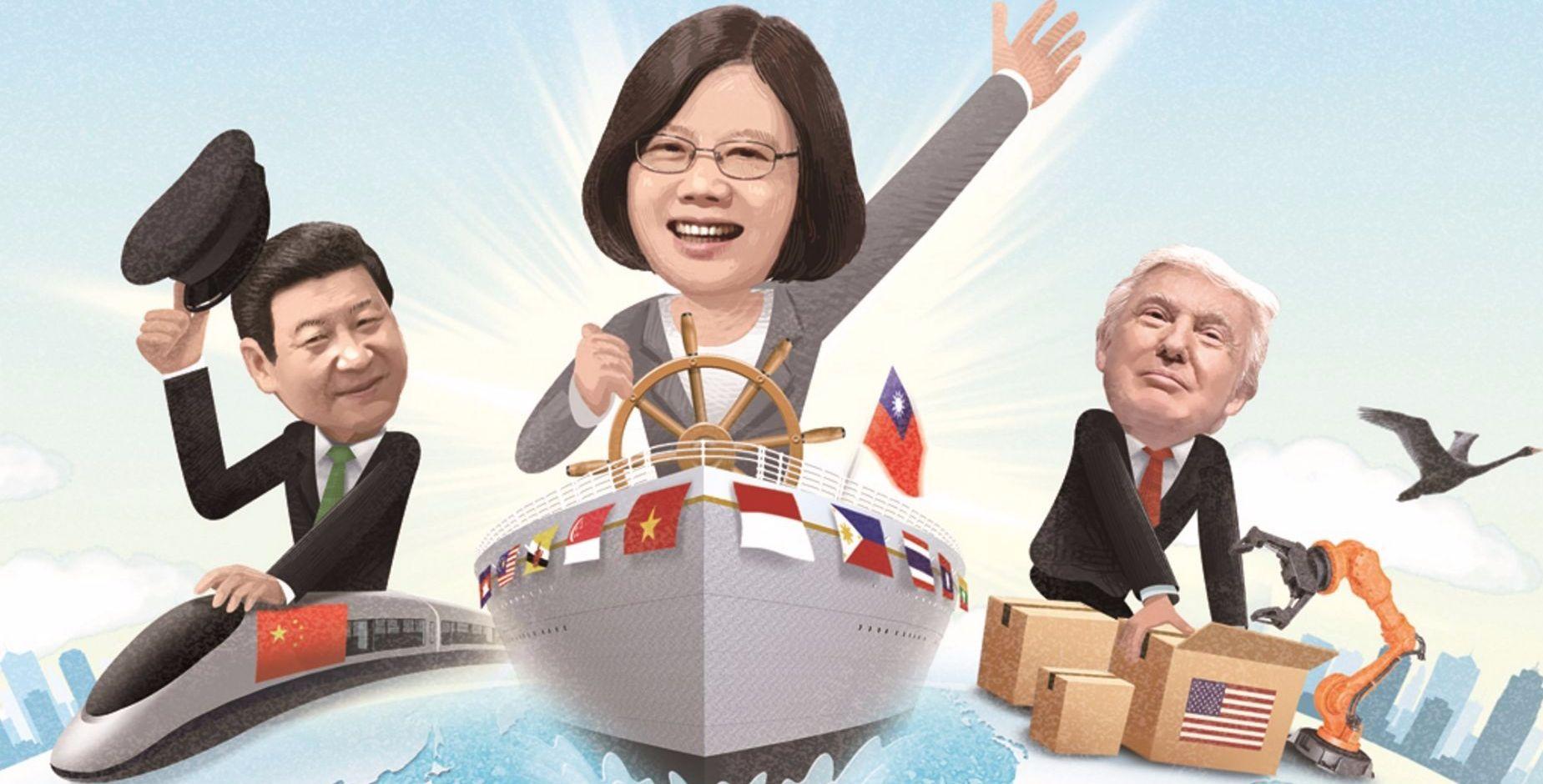 全球經貿戰》台灣新南向政策 英語是主要工作語言