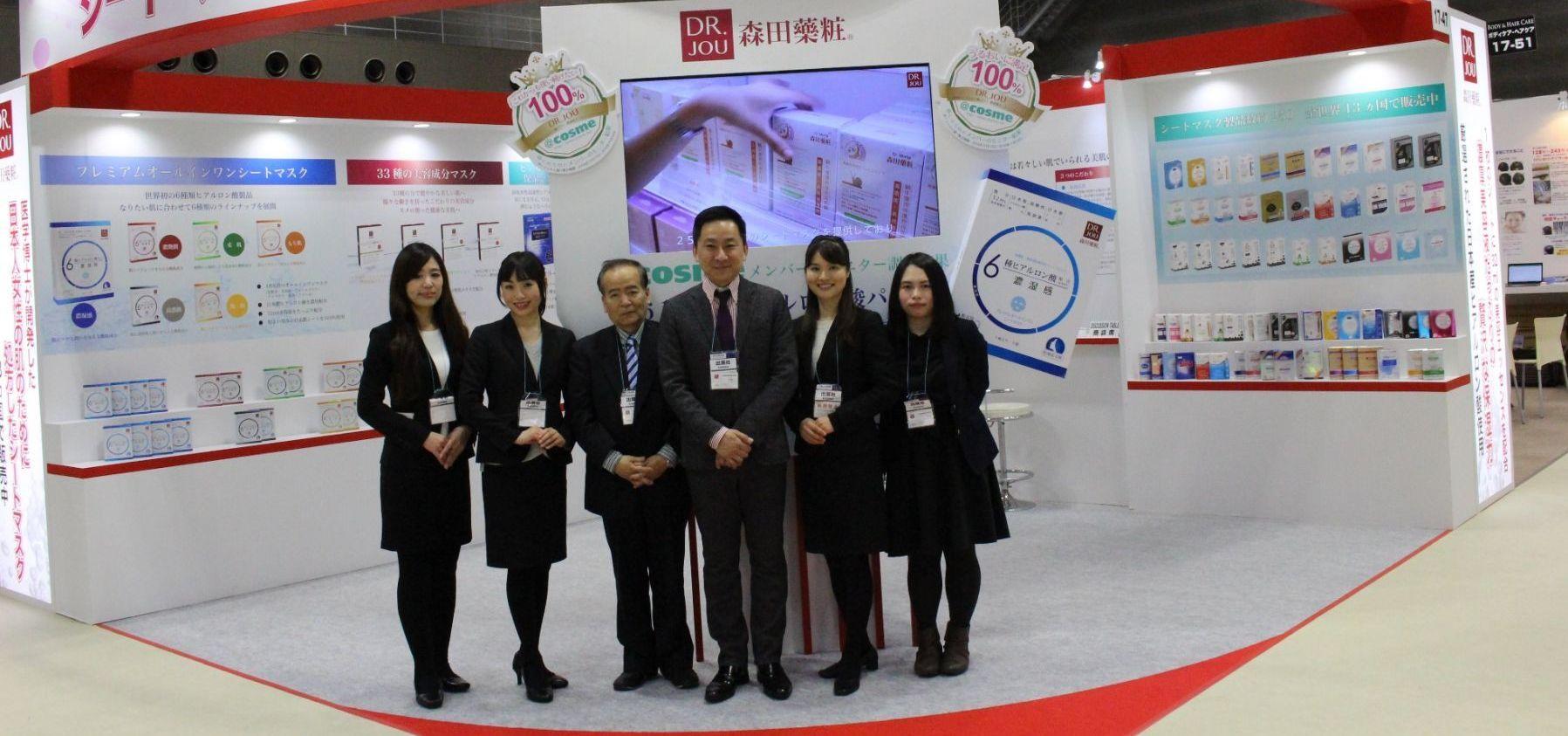 台灣80年老字號講究品質 用MIT面膜打進亞洲市場