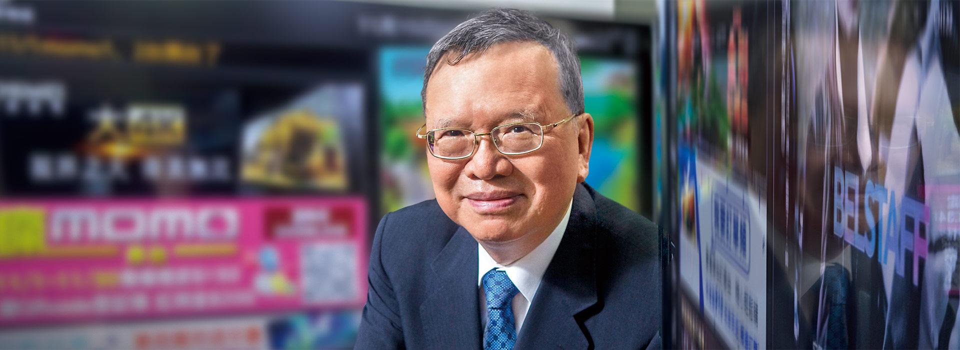 活化土地資產 中華電信要推社會住宅