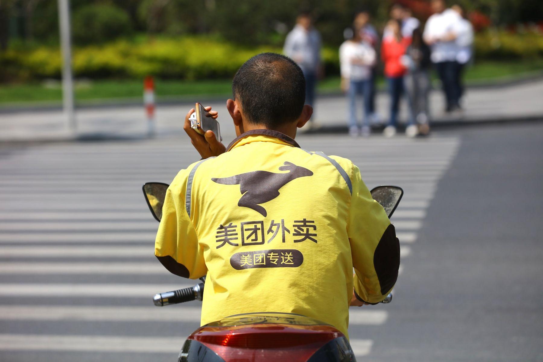 中國下一個超級新星!美團在電商巨頭夾縫中的生存策略