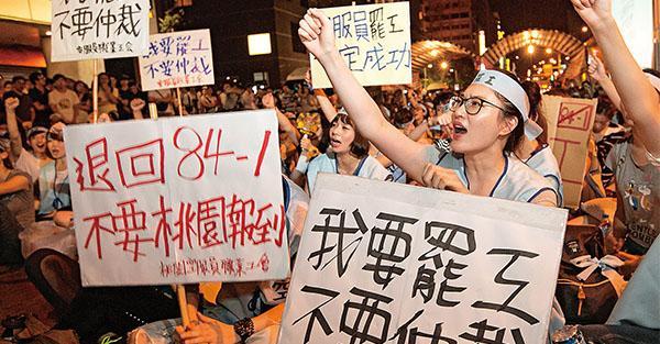 工會糾眾抗議年終縮水  華航動怒四點回應
