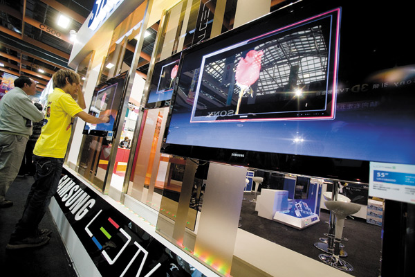 LED 電視