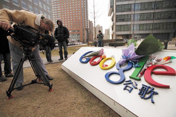 Google 決定退出中國