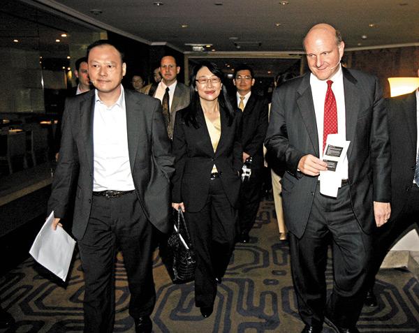 周永明、王雪紅與微軟總裁Steve Ballmer
