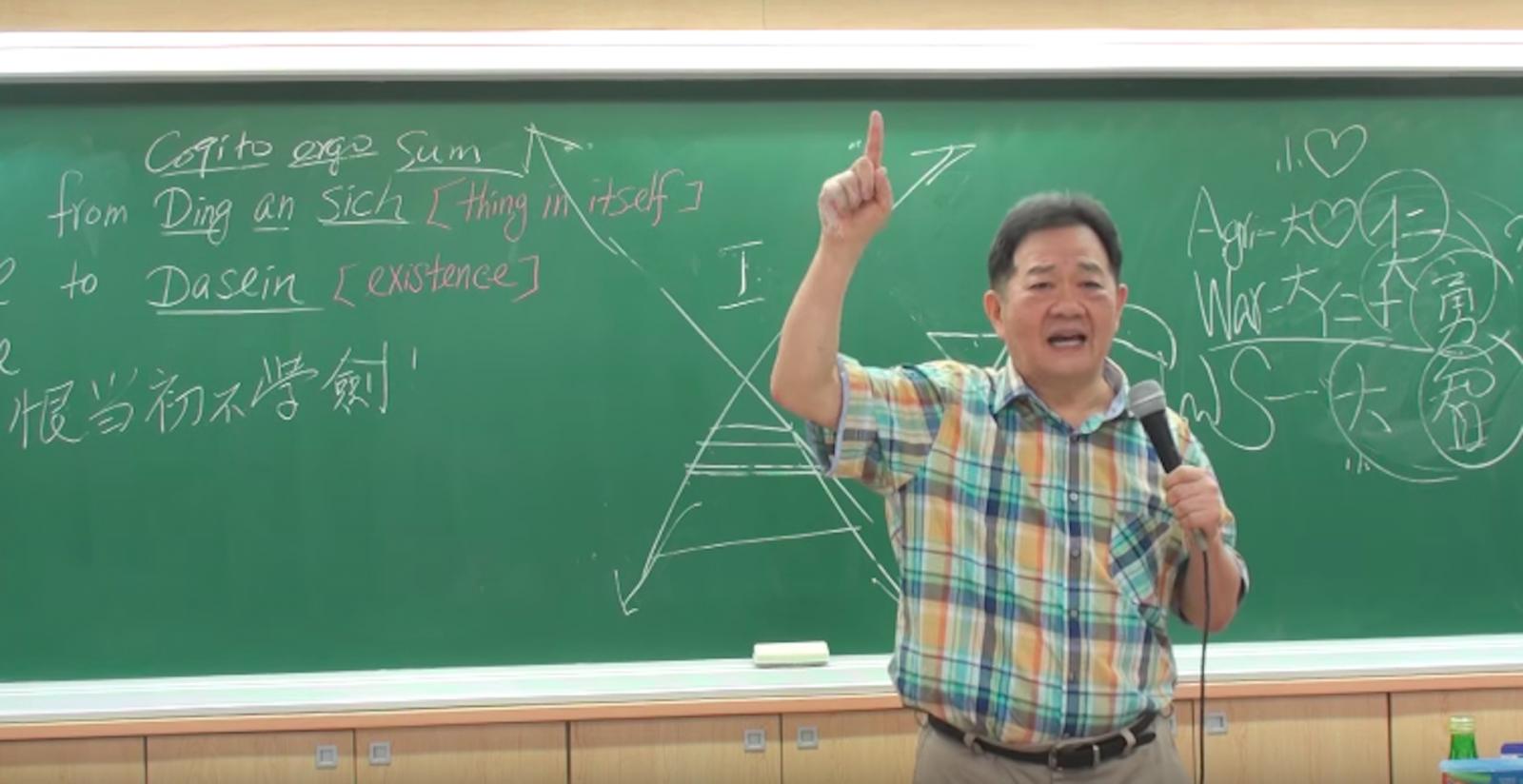 「非典型老藍男」李錫錕:台灣只要擺脫奴性 就能對抗霸權
