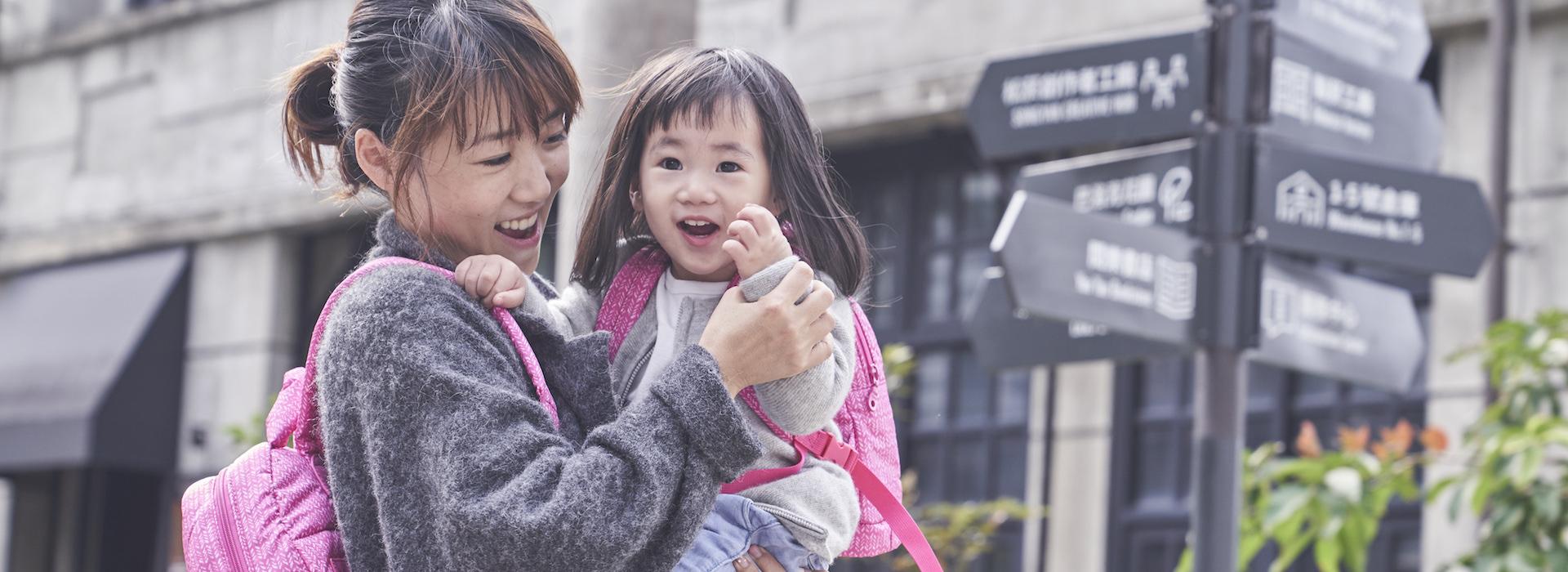 邊帶幼兒邊創業 二寶媽打造營收一億國際品牌