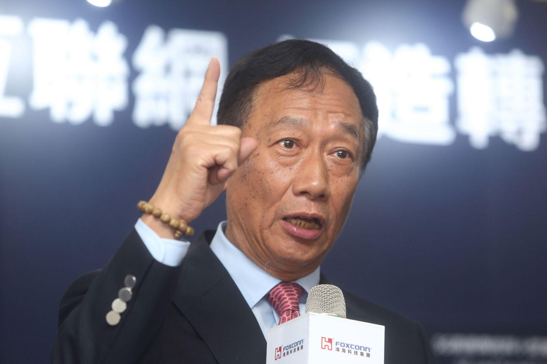 鴻海切割FII公司赴陸掛牌 小股民權益郭董應該重視