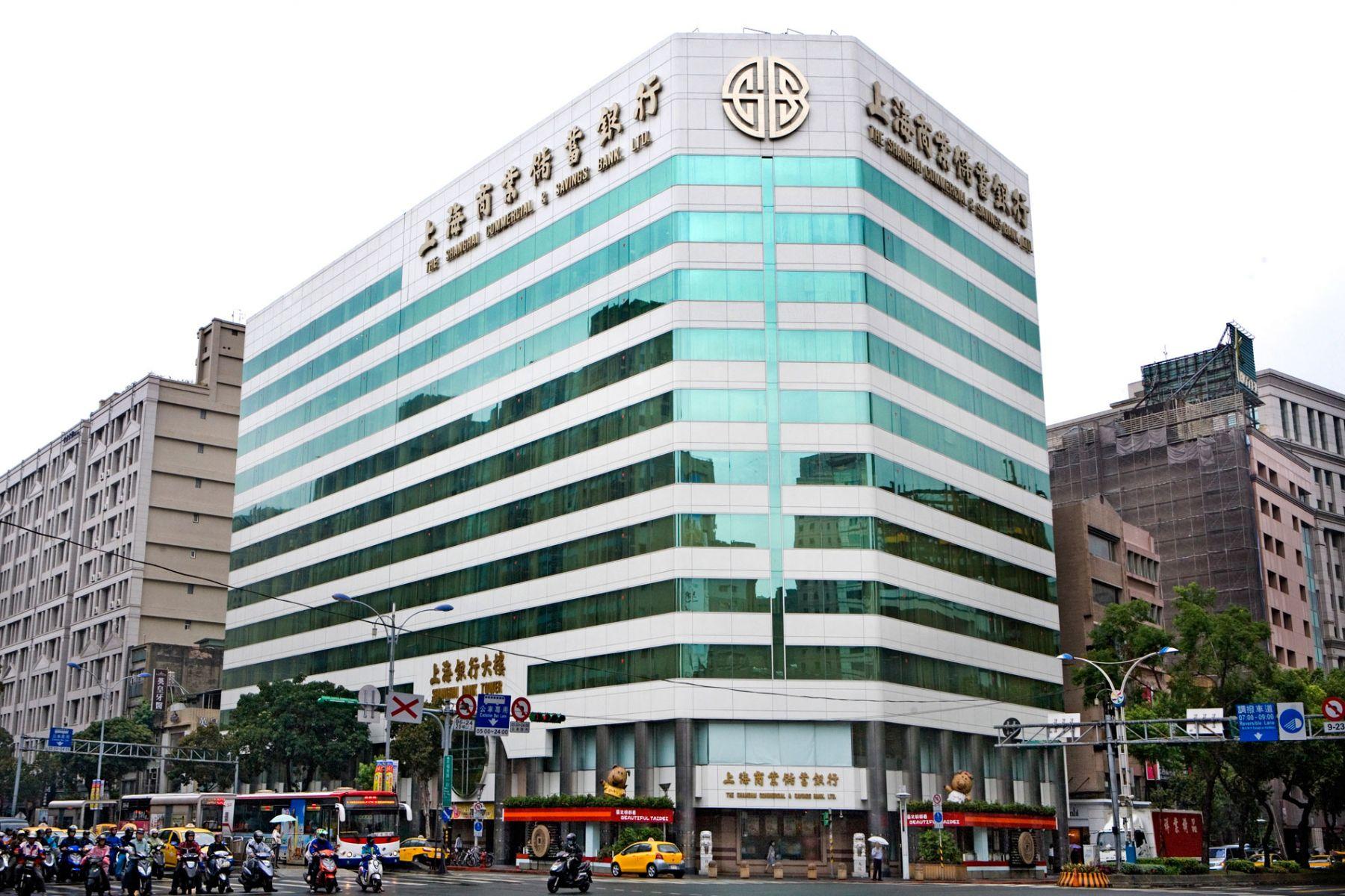 一文就懂 上海商銀100年來崛起的秘密