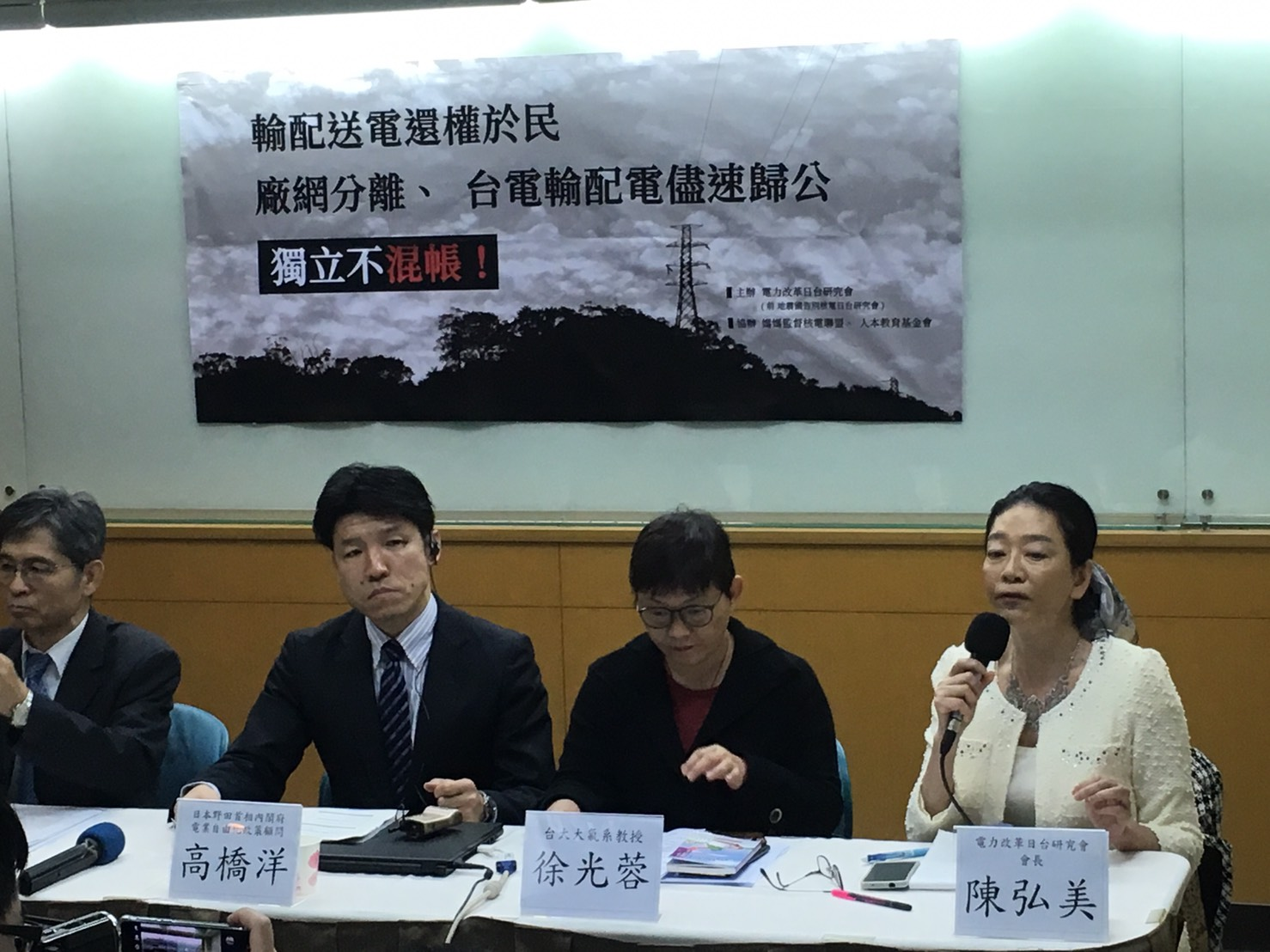 台灣想解決能源問題 應該停止台電壟斷
