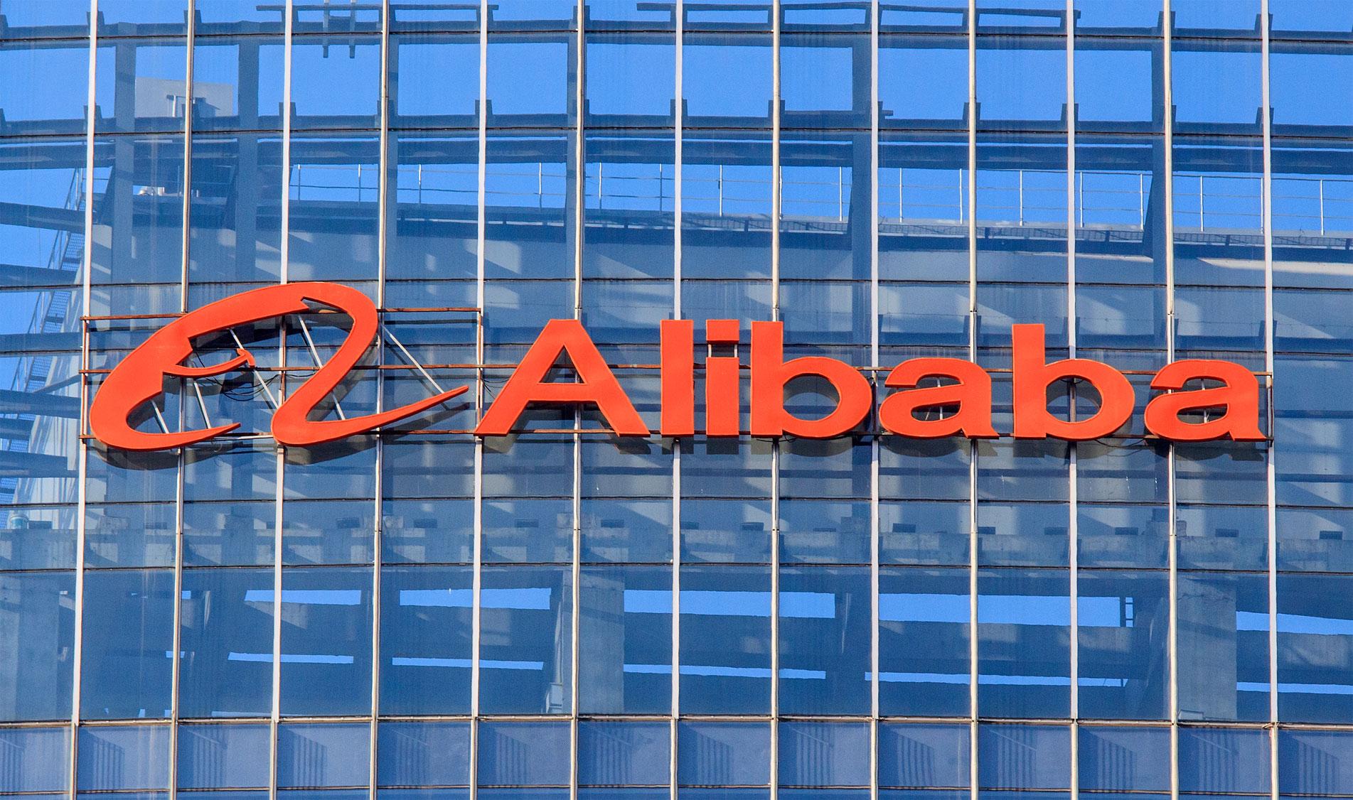 阿里巴巴:世界排名前十大的企業 都是平台經濟