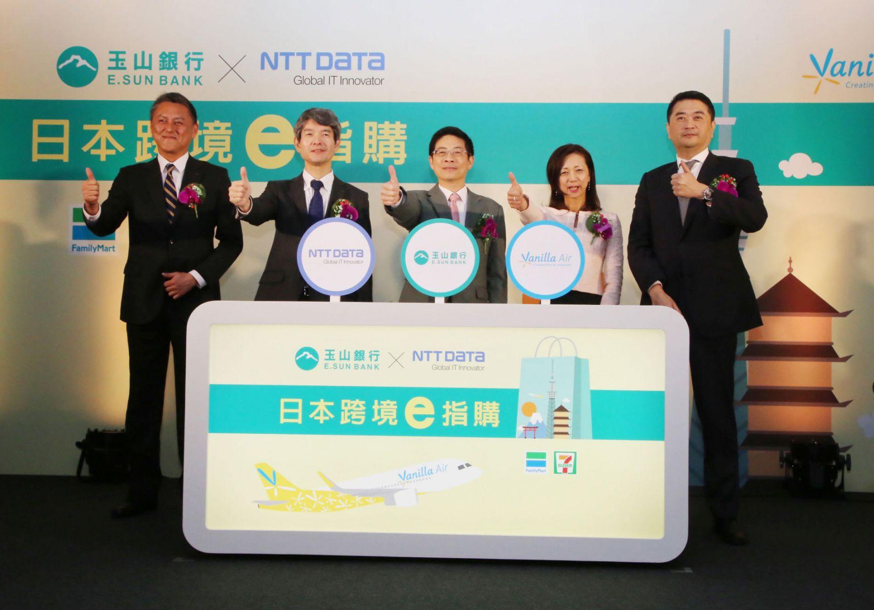 衝日本搭廉航超方便 4月起超商也可取電子機票了!