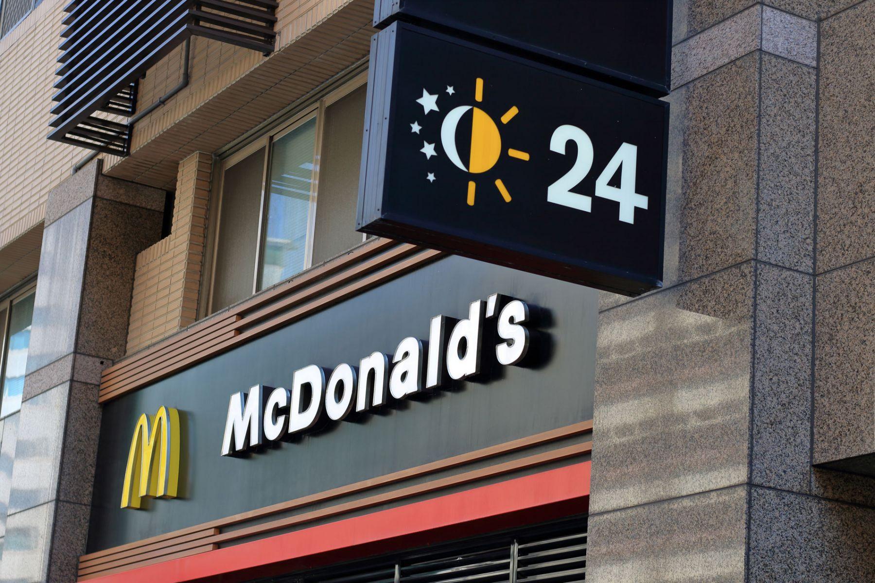 台灣麥當勞全球獨賣吐司早餐 業績拚增1成