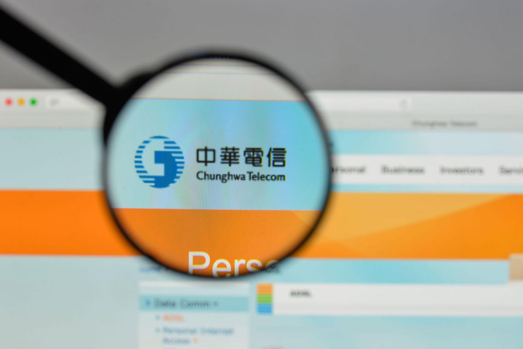 中華電信發送免費499電話折抵金?假官方網站詐騙