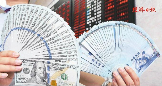 7月19日這天 為什麼彭博鐵口直斷台幣「八成」會貶?