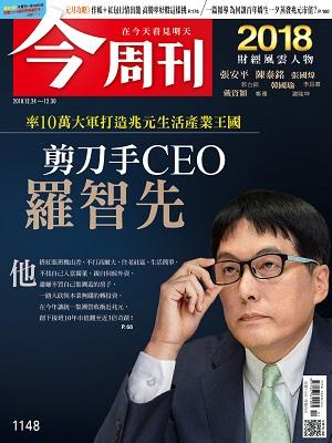 剪刀手CEO 羅智先
