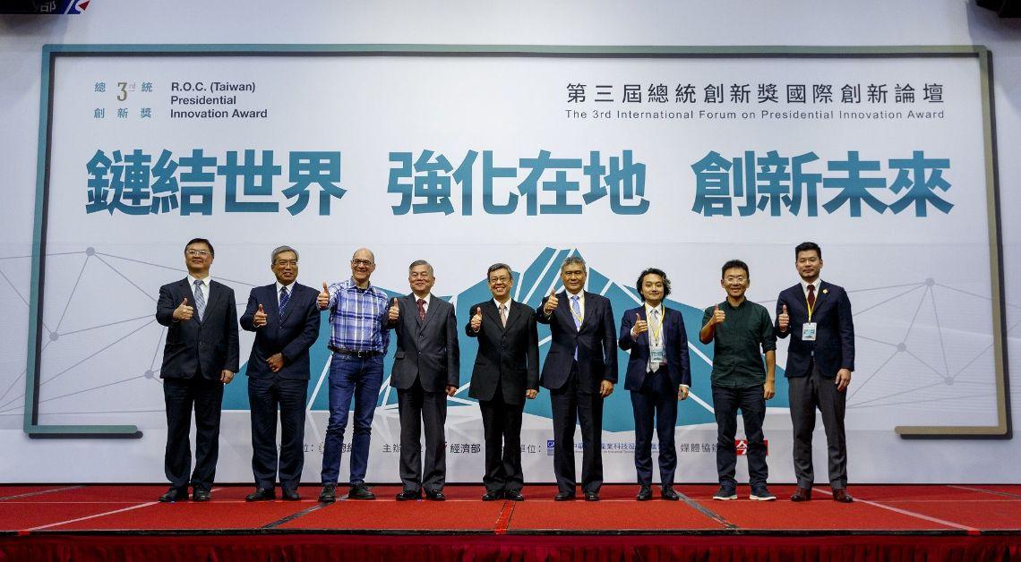 矽谷創業教父給台灣創業者的14個建議