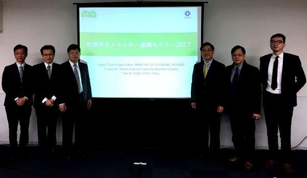 我國再生能源產業代表赴日演說 啟發臺日合作新商機
