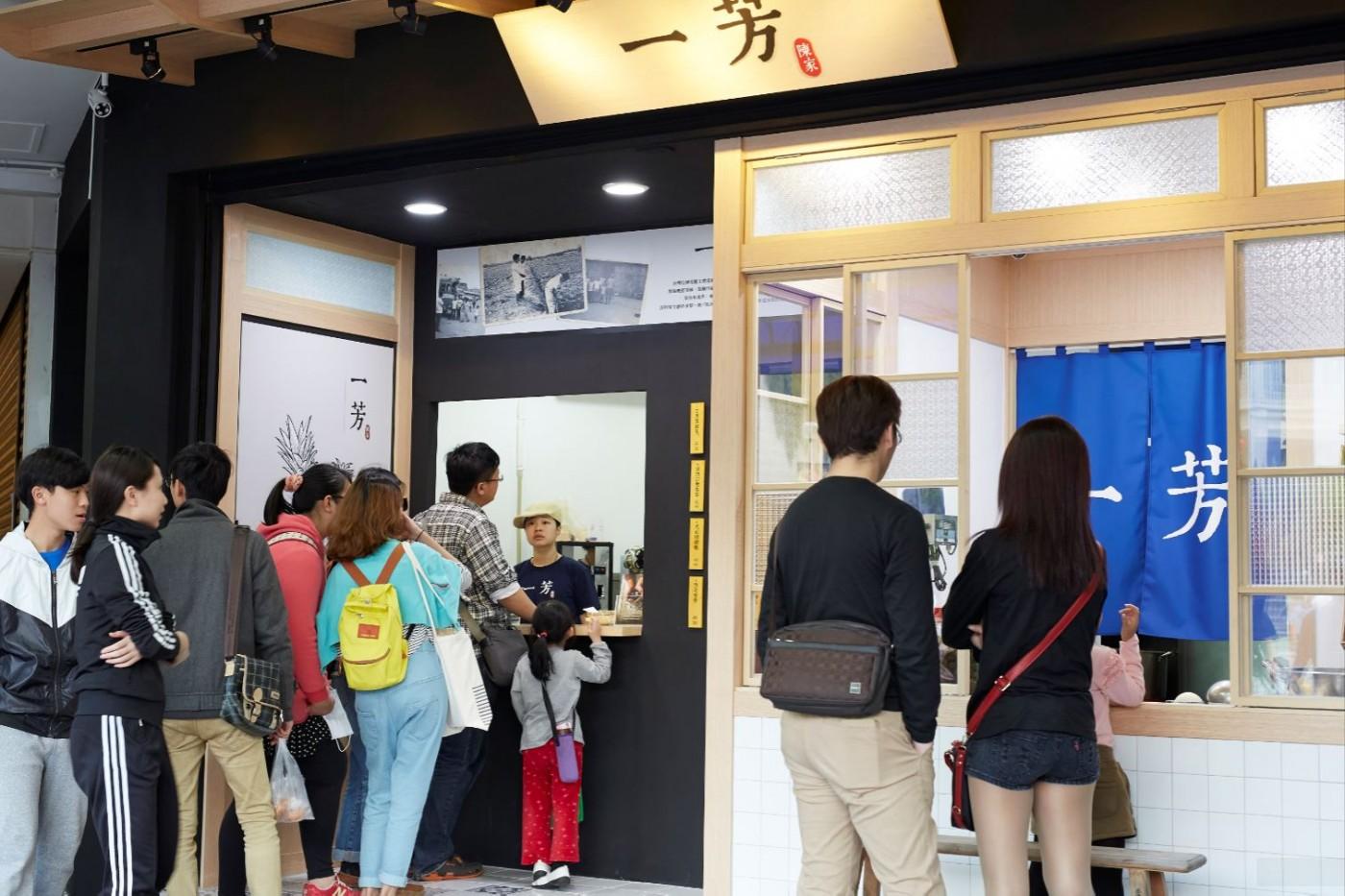 爆紅手搖飲料店是他開的!一芳水果茶橫掃台灣、插旗海外的成功哲學