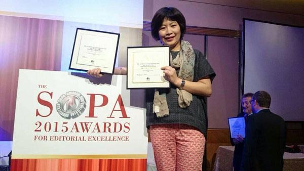 【賀】《今周刊》榮獲2015亞洲卓越新聞獎(SOPA)兩座獎項