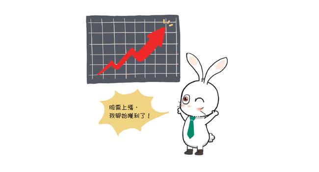 為何買股票能賺錢?