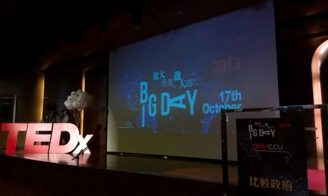 TEDxCCU: Big Day