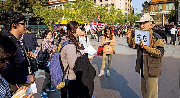 他的街遊課 讓台大教授也驚豔