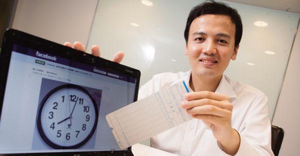 劉威麟:每天3,000字Po文, 徹底實踐「讀寫相長」