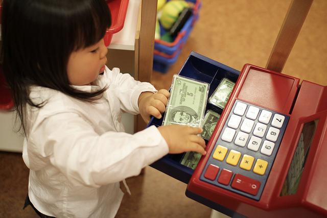 給孩子最好的資產是建立他的財務智商