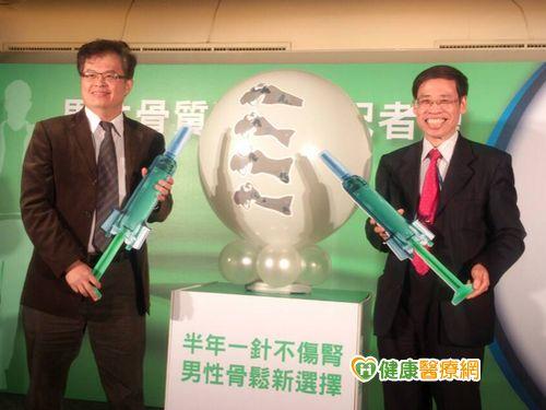 台灣男性骨鬆發生率達12% 居亞洲之冠