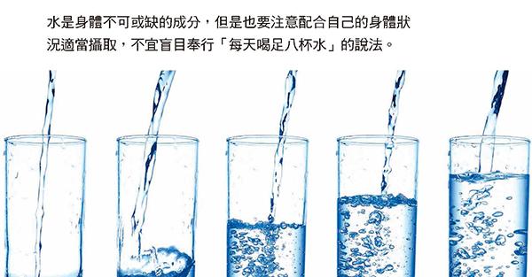 過量飲水反而讓身體變冷,甚至出現水中毒