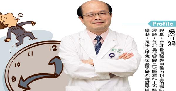 防癌黃金守則 輕鬆打造健康生活