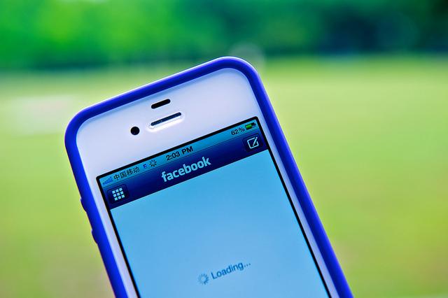 只是在Facebook上抱怨舒壓,也構成誹謗?