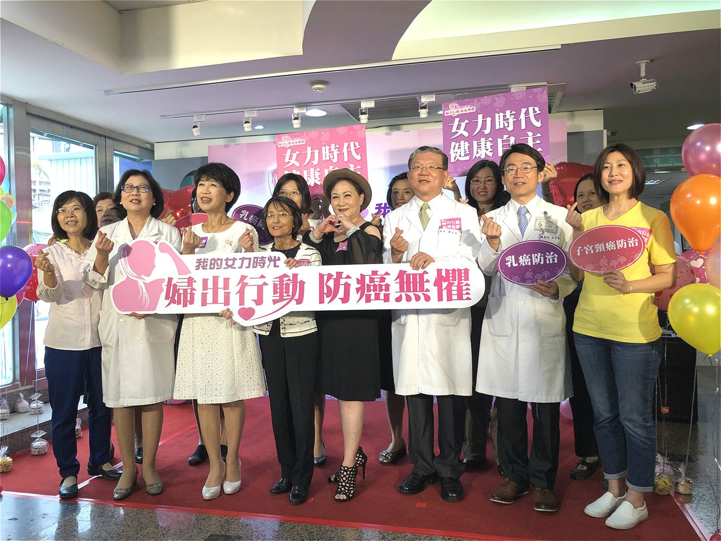 陳佩琪、邰肇玫現身力挺!乳癌、子宮頸癌要篩檢