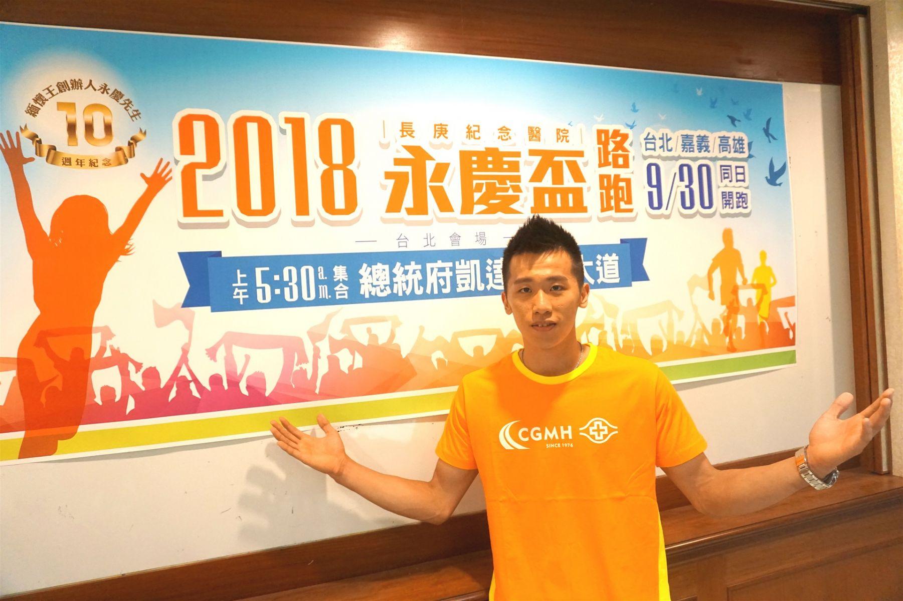 「鞍馬王子」李智凱也愛跑步!運動前中後飲食大公開