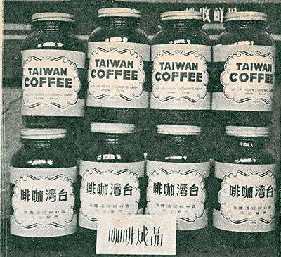 早期的罐裝咖啡