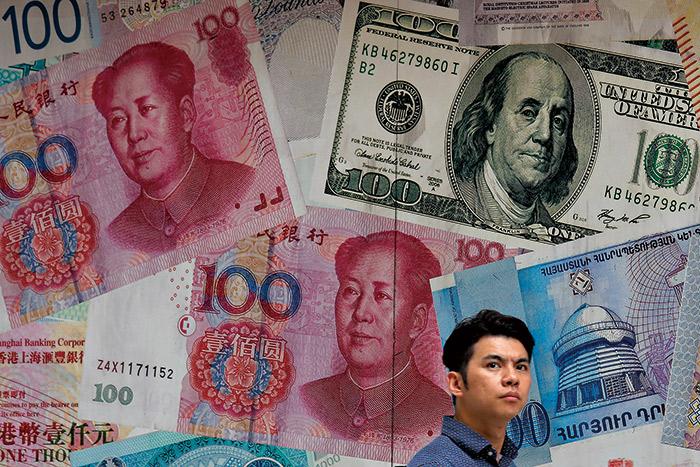 人民幣兌美元