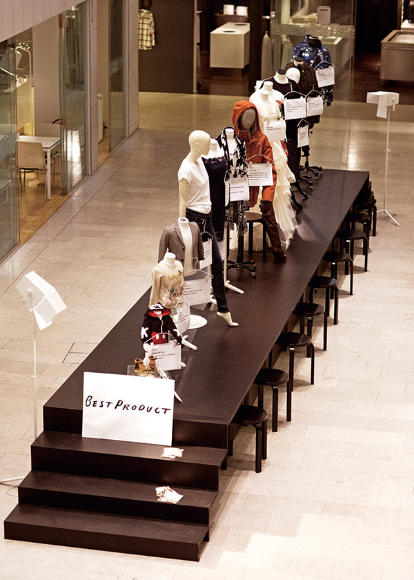 H&M總部大廳