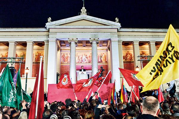 希臘左派政黨