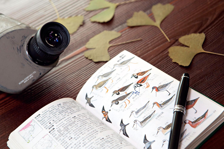 賞鳥筆記本