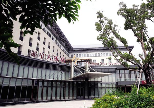 阿里山麗星大飯店