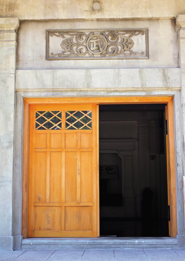 台中刑務所